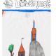 Löwenpost Ausgabe 1 2019